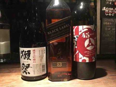 Drinks only 450 yen!?