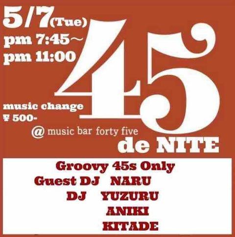 Tue May 07 2019 [DJ] 45 de NITE
