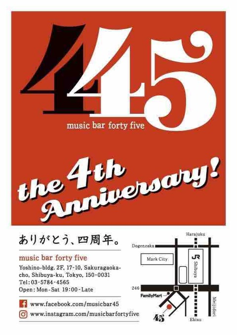 the 4th Anniversary 3 nights!!!