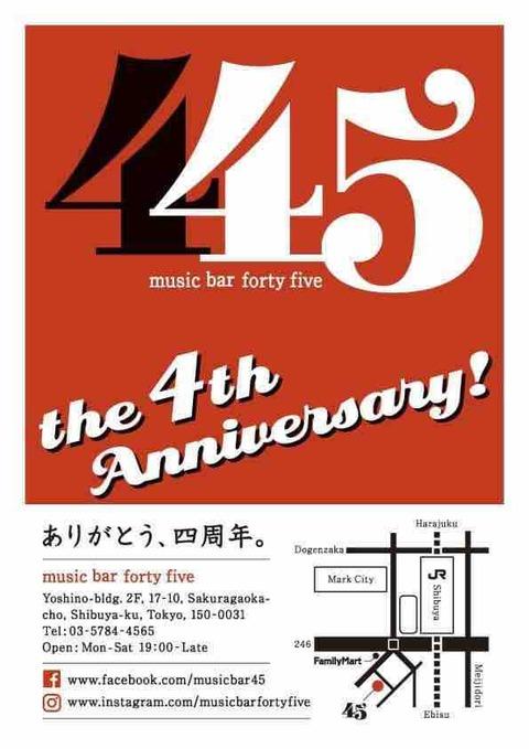 the 4th Anniversary 3 nights!!!