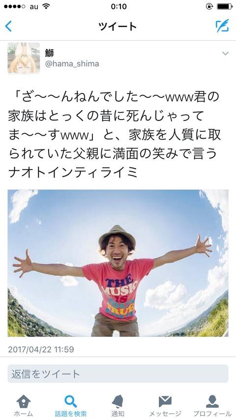 http://i.imgur.com/jFdT2jH.jpg