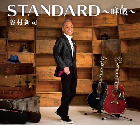 http://natalie.mu/media/1704/0405/extra/news_xlarge_tanimurashinji_jkt201704_limited.jpg