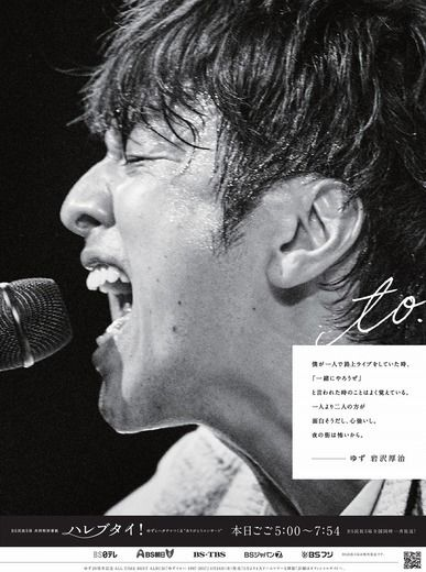 http://ro69.jp/images/entry/640x520/157891/2.jpg