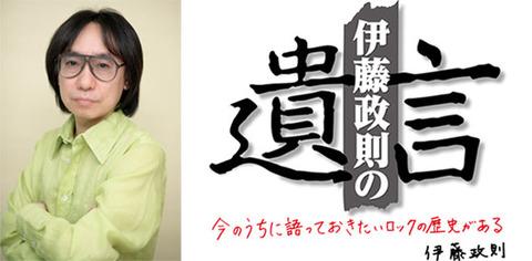 http://amassing2.sakura.ne.jp/image/jacket/large/2016/57967.jpg