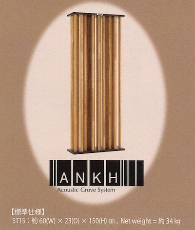 ANKH-I