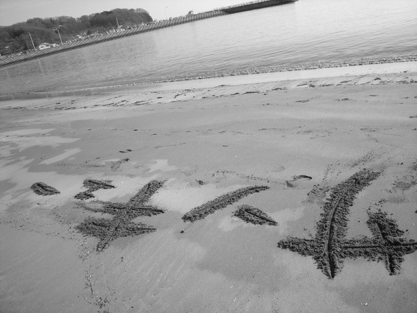 砂浜サンキュー