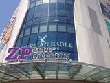 Zepp DiverCity('14.4.27撮影)