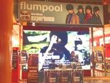 タワレコ渋谷店('12.12.11撮影)