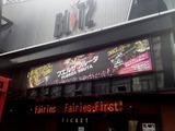 赤坂BLITZ('14.3.16撮影)