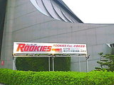 国立代々木競技場 第一体育館('09.5.27撮影)