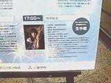 miwa 「LIVE in Marunouchi」