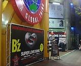 タワレコ渋谷店('07.10.02撮影)