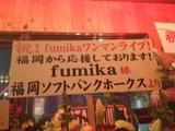 渋谷 Star lounge03('13.2.23撮影)