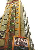 タワーレコード渋谷店('09.2.15撮影)