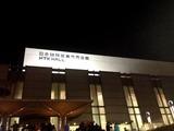"""""""「夜会工場」VOL.1""""@日本特殊陶業市民会館"""