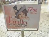 fumikaスペシャルライブイベント@ヴィーナスフォート