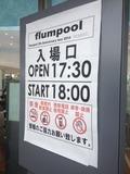 静岡市清水文化会館マリナート01('14.5.24撮影)