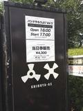 SHIBUYA-AX('12.7.16撮影)