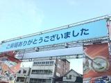 「真夏の祭典2012」3