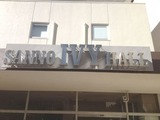産能大学 IVYホール('12.11.10撮影)