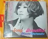 AL「Song is Beautiful」