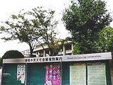 静岡市民文化会館('09.8.23撮影)