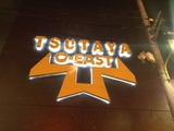 TSUTAYA O-EAST('14.12.10撮影)