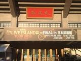 めざまし LIVE ISLAND TOUR 2013 FINAL in 日本武道館