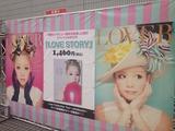 横浜アリーナ02('14.4.13撮影)