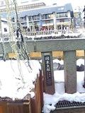草津温泉 湯畑('11.2.12撮影)