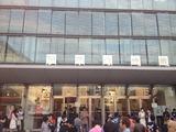 渋谷公会堂('15.4.29撮影)