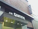 渋谷CLUB QUATTRO('10.6.11撮影)