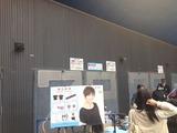 Zepp Tokyo('13.4.14撮影)