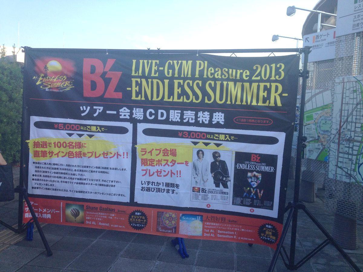スカイブルーのみゅーじっくらいふ♪:「B'z LIVE-GYM Pleasure 2013 -ENDLESS ...