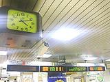 中野駅('10.8.15撮影)