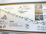 会津鉄道 路線図
