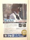 Rake インストアイベント@イオンレイクタウン