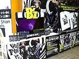 B'z タワレコ渋谷店