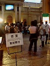 VenusFort 教会広場('07.09.09撮影)