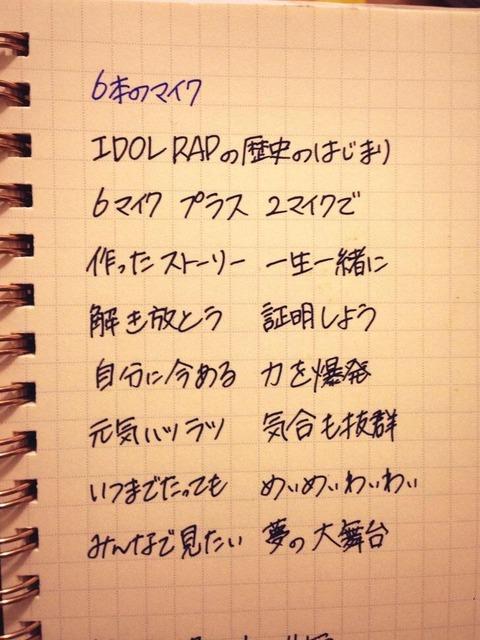 2014-11-03-05-19-17