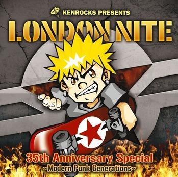 LONDONNITE04