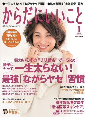 cover201701