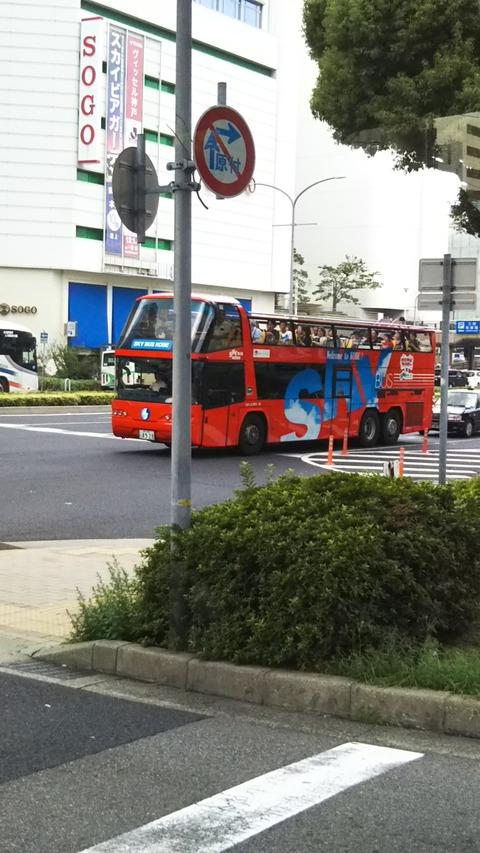 DSC_2345