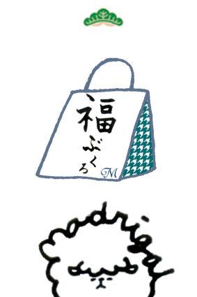 fukubukuro108000-m-01-dl.jpg
