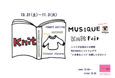 knitfear2015
