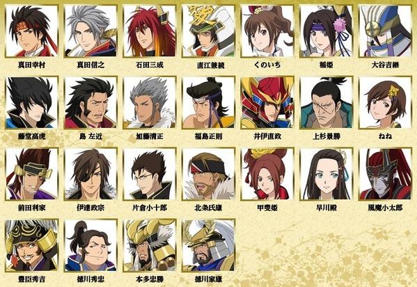アニメ戦国無双 登場キャラクター紹介ゲーム版と比較 その