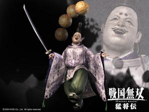 yoshimoto1024