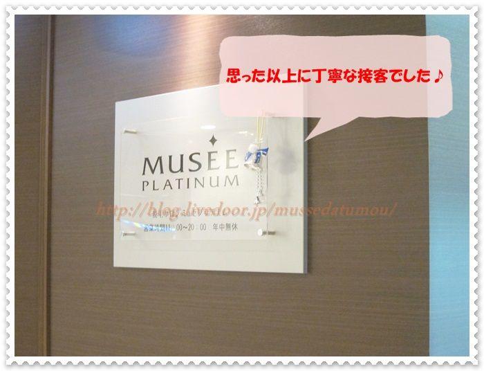 IMG_0220-20131215-152720