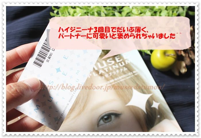 IMG_9612-20121122-120526