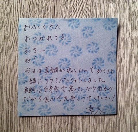 {A7AFC0DE-B131-451E-B3F0-4F187F951B9D:01}